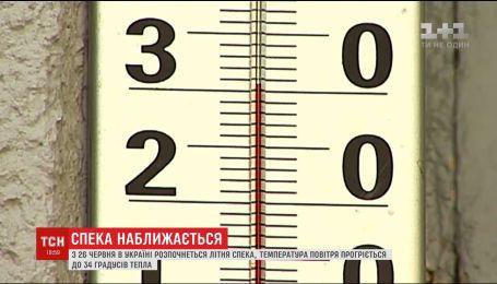Синоптики попередили українців про початок справжньої літньої спеки