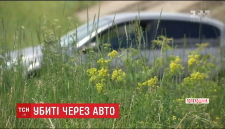 Загадкове вбивство: біля Полтави знайшли застреленими зниклих підприємців