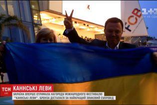 """Україна отримала нагороду на фестивалі """"Каннські Леви"""" за найкращий звуковий супровід"""