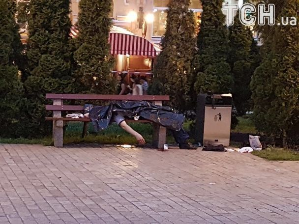 Мужчину безжалостно убили всамом центре столицы Украины