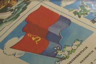 Скандал із радянськими підручниками в школі на Одещині: освітяни натякають на кадрові висновки