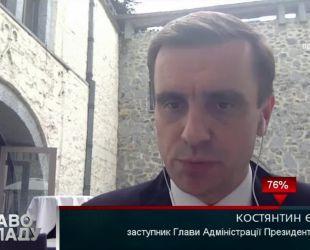 Трамп емоційно відреагував на докази російської присутності на Донбасі – Єлісєєв