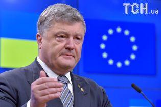 """""""Справедливое решение"""": Порошенко поблагодарил Европейский Совет за санкции против России"""