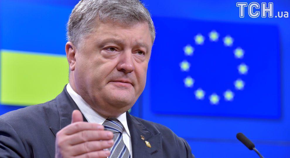 """""""Справедливе рішення"""": Порошенко подякував Європейській Раді за санкції проти Росії"""