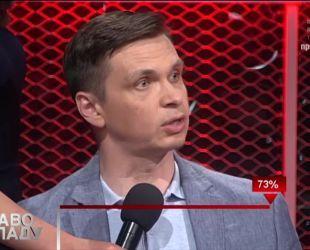 Россия очень обрадуется, если в Украине объявят военное положение - Таран