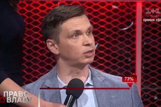 Росія дуже зрадіє, якщо в Україні оголосять воєнний стан – Таран