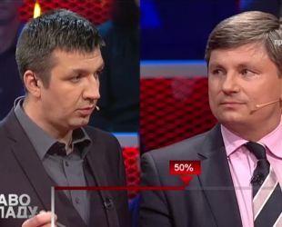 В законе о деоккупации Россия будет определена страной-агрессором - Герасимов