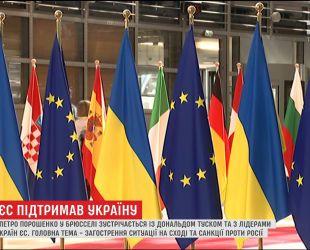 Лідери ЄС схвалили подовження економічних санкцій проти Росії