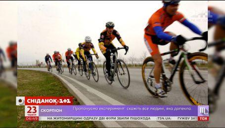 На київському ВДНГ відбудеться безкоштовний майтер-клас для велосипедистів