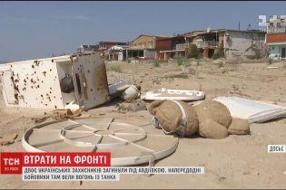 Під Авдіївкою загинули двоє захисників України