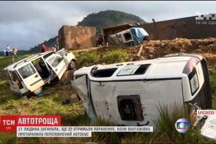 Щонайменше 21 людина загинула у масштабній аварії в Бразилії
