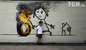 Відомий діджей випадково назвав ім'я вуличного художника Бенксі