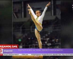 Наиболее выдающиеся и драматические победы украинцев на Олимпийских играх