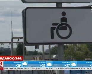 Водители будут платить увеличенный штраф за парковку в местах для людей с инвалидностью