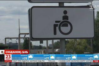 Водії платитимуть збільшений штраф за парковку у місцях для людей з інвалідністю