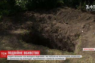 Поліція затримала підозрюваних у вбивстві київського подружжя на Чернігівщині