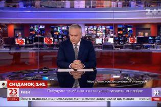 Ведучий новин BBC став жертвою технічного збою