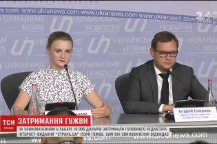 Заступник та адвокат Ігоря Гужви називають справу проти нього сфабрикованою