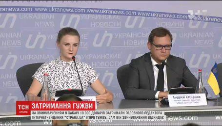 Заместитель и адвокат Игорь Гужвы называют дело против него сфабрикованным