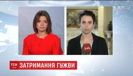 Нардеп Дмитрий Линько рассказал о своей причастности к делу задержания Игоря Гужвы
