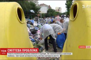 У Львові нарешті почали розчищати кучугури сміття та вивозити його поза межі