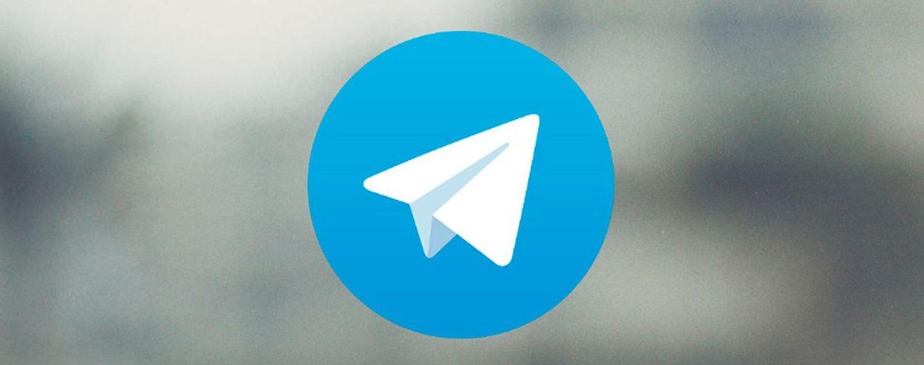 У Telegram з'явиться українська мова