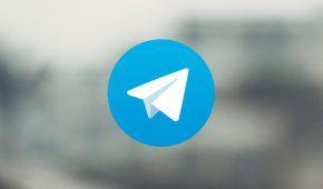 Иран ввел запрет на Telegram для правительственных учреждений