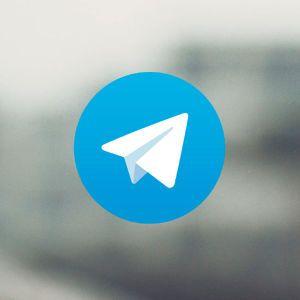 Верховный суд РФ разрешил ФСБ читать Telegram: спецслужбы дали мессенджеру 15 дней на передачу ключей