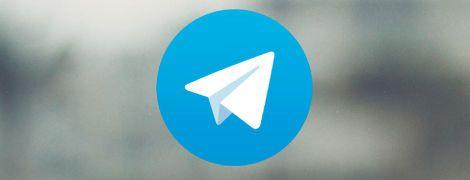 Верховний суд РФ дозволив ФСБ читати Telegram: спецслужби дали месенджеру 15 днів на передачу ключів
