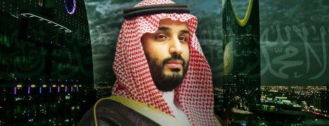 Почти король. Как молодой наследник изменит Саудовскую Аравию