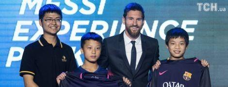 Мессі не виключив, що може продовжити кар'єру в Китаї