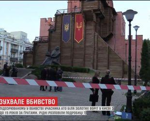 В поліції оприлюднили подробиці вбивства голови спілки мігрантів України