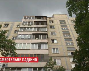 Вбивство чи самогубство: у столиці з вікна 9-поверхівки випав боєць АТО