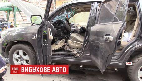 Свідки розповіли про вибух авто у Києві
