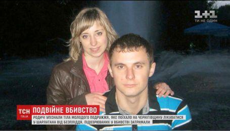 Родичі опізнали тіла вбитого на Чернігівщині подружжя