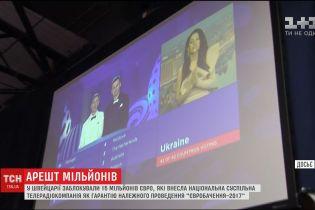 """Голова НСТУ заявив про відсутність боргів України за проведення """"Євробачення"""""""