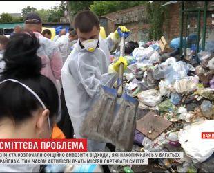 Початок прибирання: львівське сміття приймуть 19 полігонів області