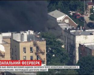 Свідки пожежі в житловому будинку Нью-Йорка назвали причину займання