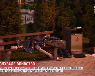 Полиция задержала подозреваемого в убийстве председателя союза мигрантов Украина