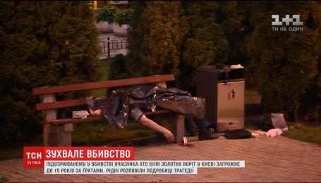 Поліція затримала підозрюваного у вбивстві голови спілки мігрантів України
