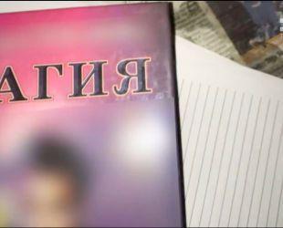 Родичі опізнали тіла молодого подружжя, у вбивстві якого підозрюють цілителя-шарлатана