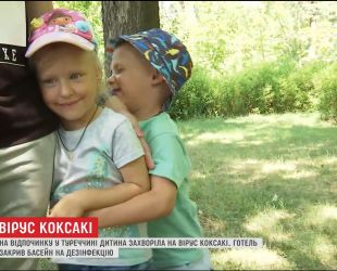 В української родини під час відпочинку в Туреччині виявили вірус Коксакі