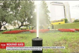 У Києві планують поставити системи зрошування парків та газонів за 2 мільярди гривень