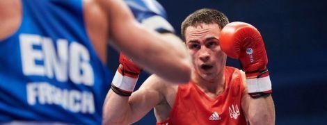 Дивись бої українських боксерів у фіналі чемпіонату Європи на ТСН Проспорт і 2+2