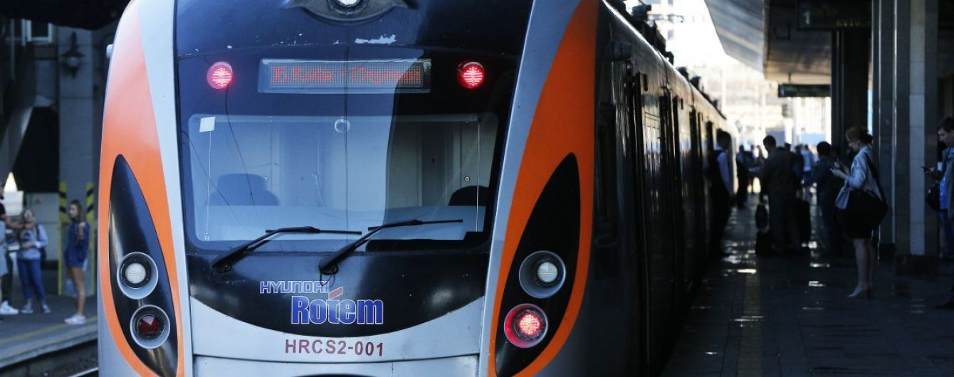 """""""Укрзалізниця"""" запустить ще один поїзд до польського Холма"""