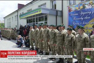 На Харківщині створили новий відділ, що контролюватиме 40 кілометрів кордону з Росією