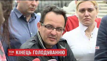 """Нардепы """"Самопомощи"""" объявили о завершении акции голодовки под стенами АП"""