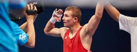 Украина с 6 медалями покорила чемпионат Европы по боксу