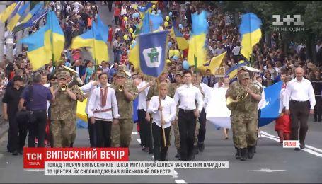 В Ровно выпускники под музыку военного оркестра прошли по центру города