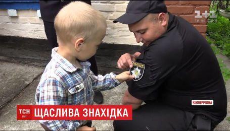 На Вінниччині правоохоронці та кінологи 2 години шукали 3-річного хлопчика, який пішов за грибами